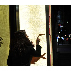 2008.Rufina.Cervantes. Nov.Manchester Tokio 182